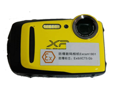 How to apply for ATEX Certificate?